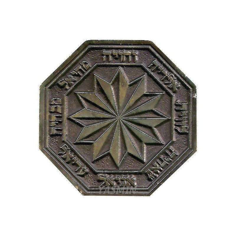 Medallón-Energy.jpg